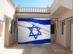 Créer une société offshore en Israël