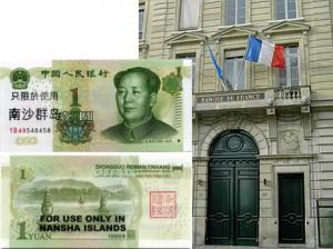 Le Yuan offshore chinois coté par la Banque de France