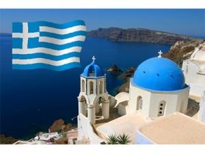 Les banques suisses et l'argent grec